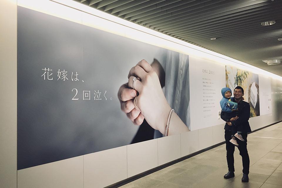 北海道は、広告も大きい。