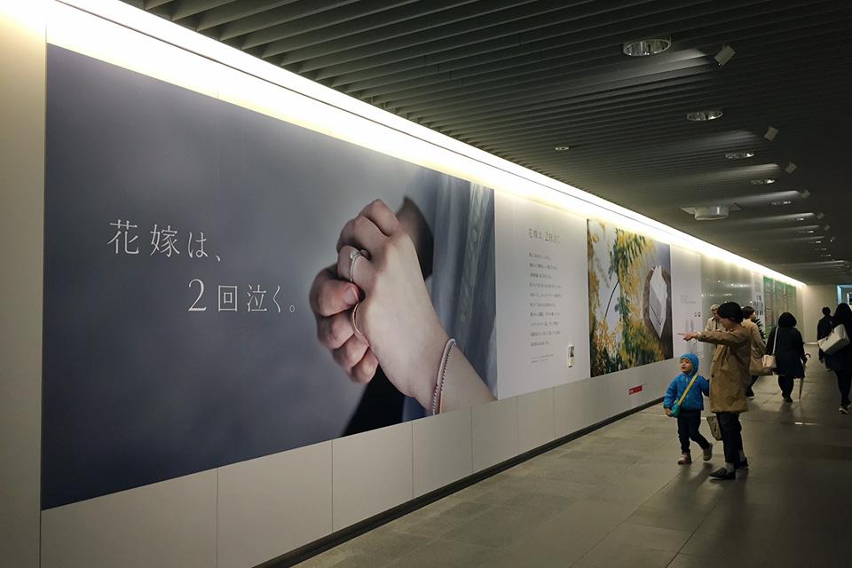 DONO by AI KOMORIの広告1